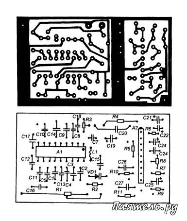 Схема УКВ ЧМ Приемника на микросхеме КХА058 › Паятель.Ру ...