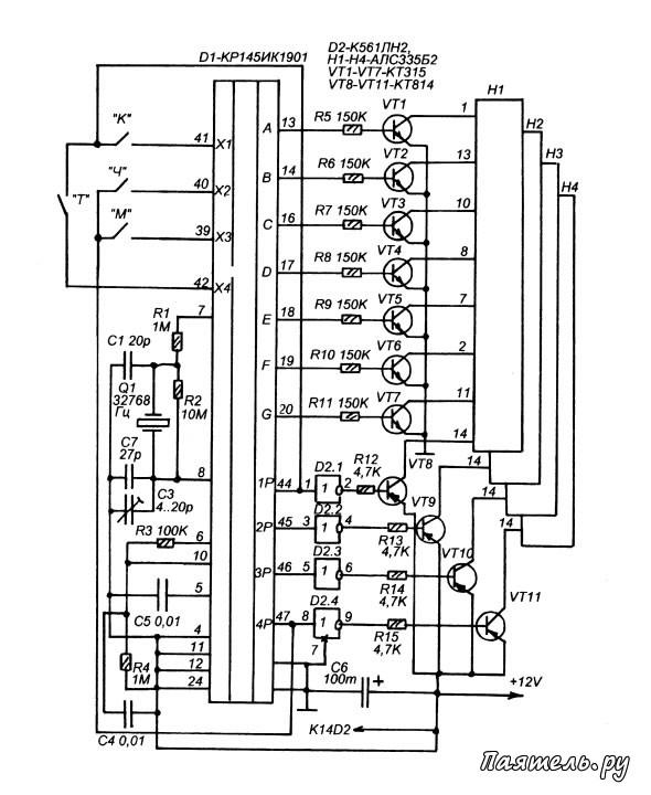 ...часов с светящимися индикаторами, производимых в России, построены на основе микросхемы КР145ИК1901 или на...