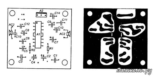 часы на микросхеме К145ИК1901