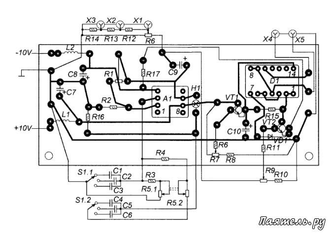 Гд 350 схема генератора для люстры принципиальная схема зарядного
