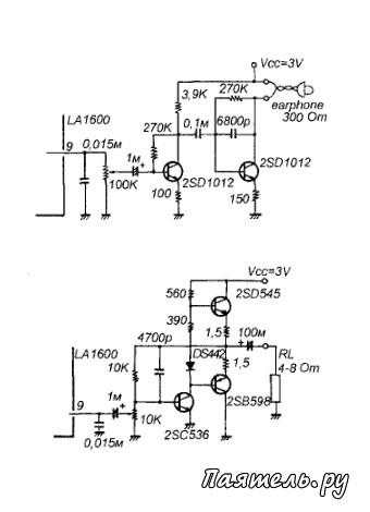 Микросхема LA1600