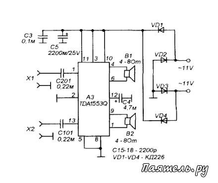 Схема Hi-Fi усилителя 2x15W