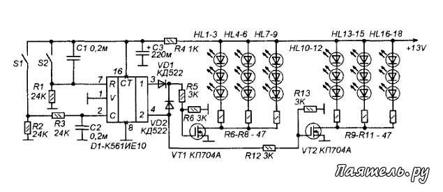 Схема светильника показана на