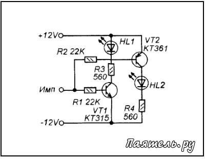 Схема умной световой гирлянды