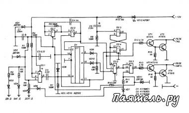 Автомобильные устройства.  Автосигнализация построена на микросхемах серии К176 по цифровой схеме.