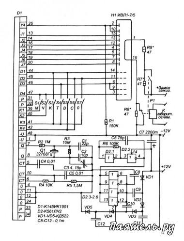 Микросхемы.  Самая распространенная микросхема для электронных часов - БИС К145ИК1901.