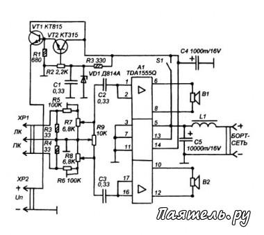 Tda1555q схема принципиальная