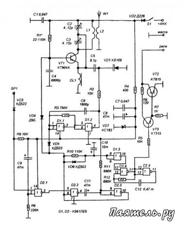 Схема автосигнализации с передатчиком.
