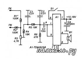 Оба усилителя обеспечивают мощность в каналах СЧ-ВЧ при напряжении питания 14В - 8 Вт, в канале НЧ - 15 Вт.