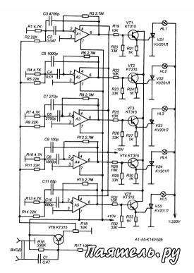 Принципиальная схема светомузыкальной установки показана на рисунке 2. Она состоит из входного устройства...