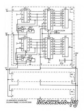 А импульсы с... Схема устройства управления показана на рисунке 2. На эту схему возложены задачи по формированию...
