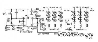 Схема светодиодного плафона освещения ВАЗ.