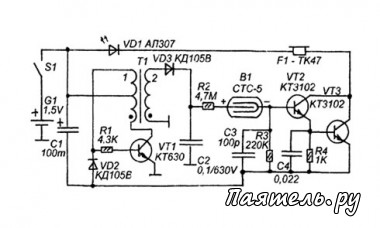 На рисунке показана схема простого радиационного сигнализатора, реагирующего даже на слабое бета-и гама-излучение.