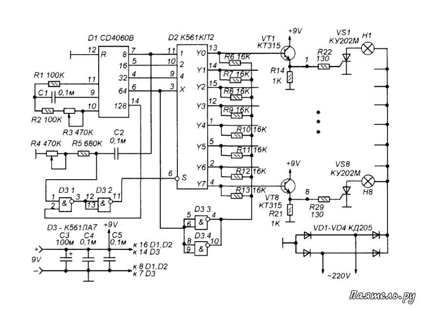 Схема переключателя восьми