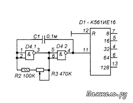 Схема датчика движения wt276.  Электронная схема модема е173.