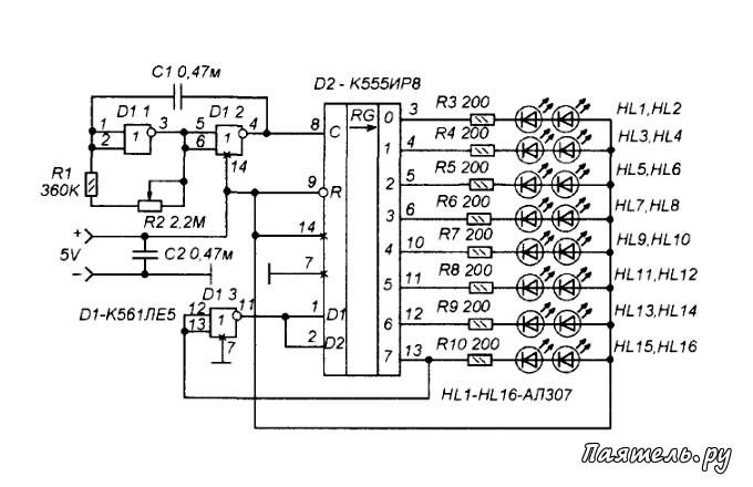 Схема автомата управления 16
