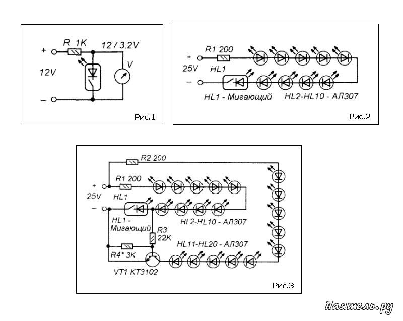 Как сделать схему из светодиодов 549