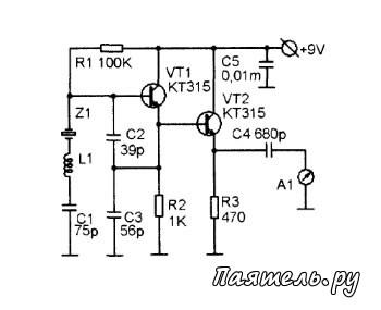 генератор капанадзе схема и описание
