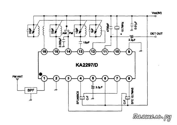 KA2297 AM/FM приемник