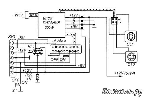 Схема усилителя мощности 4x35W