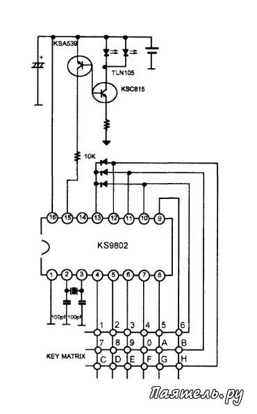 микросхеме KS9802 должно