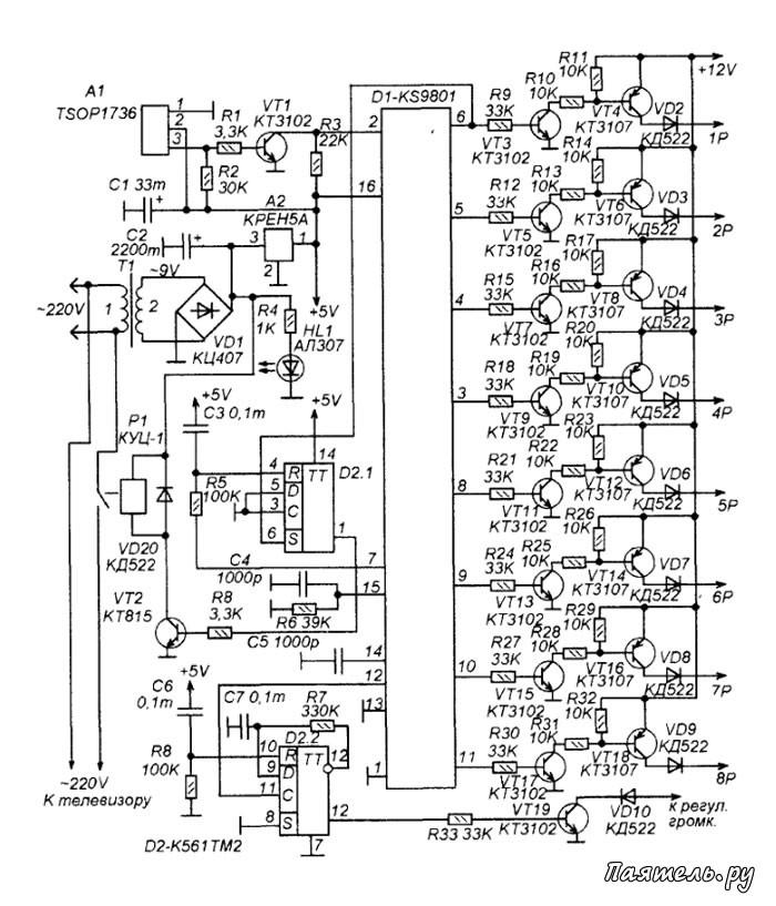 Стеклоподъемник газ 3302 электрический схема