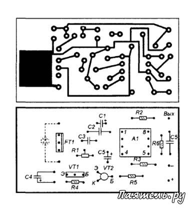 ИК-светодиод на плате