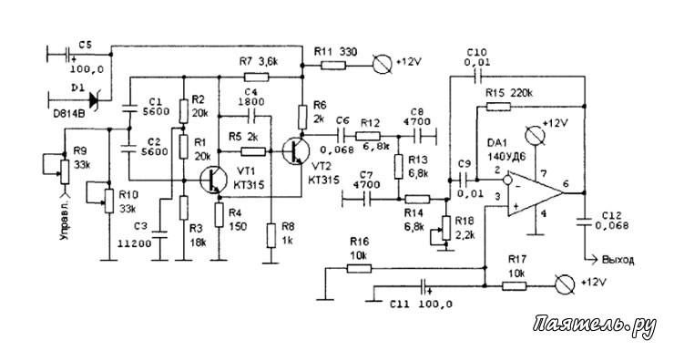 Тональный генератор U1
