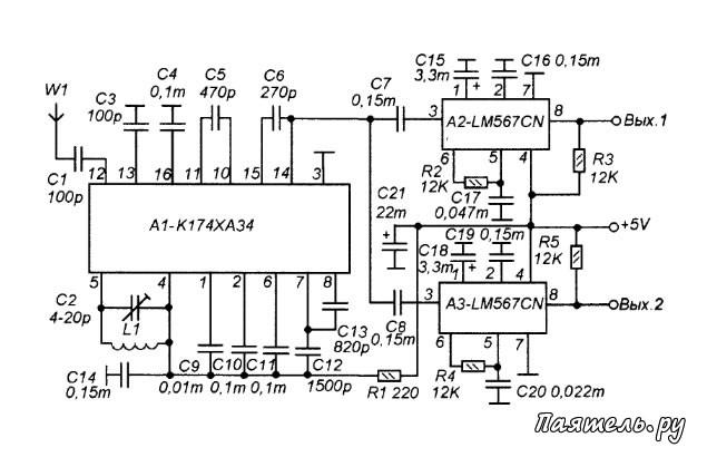 Схемы для радиоуправления своими руками фото 733