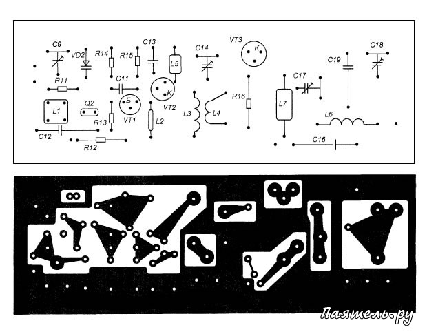 Схема СВ-Радиостанции 27 МГц