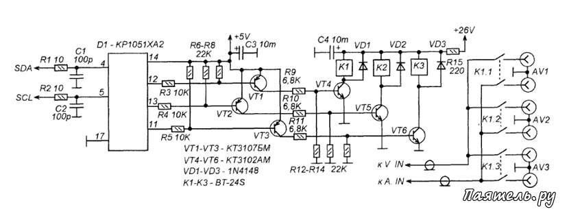 Селектор каналов всеволновый схема фото 53