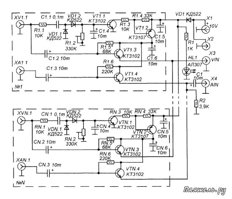 Схема модуля-расширителя видеовходов телевизора.