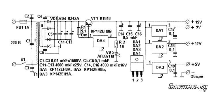на микросхеме КР142ЕН8В с