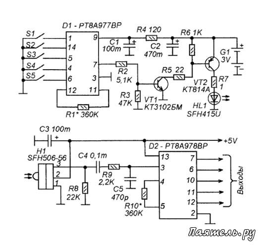 Электрическая схема тепловоза серий 2тэ10м.