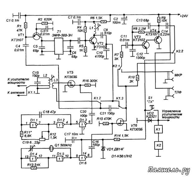 схема трансивера на