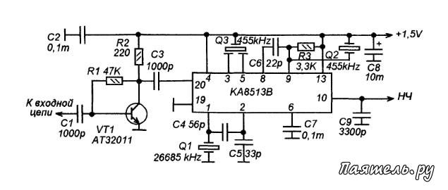 Микросхема КА8513, выпускаемая
