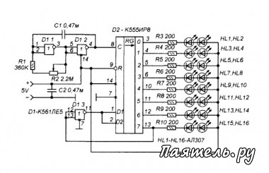 Lt b gt схема lt b gt автомата lt b gt управления lt b gt 16 светодиодными.