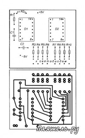 Схема дистанционного управления нагрузками и устройствами систему дистанционного.