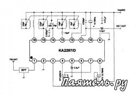 Микросхема KA2297 AM/FM приемник