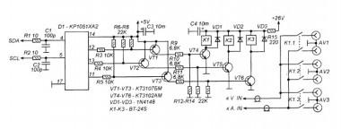 Схема переключателя входов телевизора.