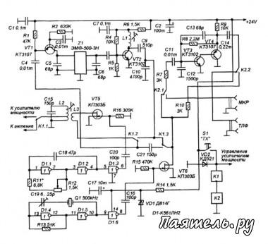 схемы простых трансиверов