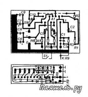 Схема активной акустической системы.