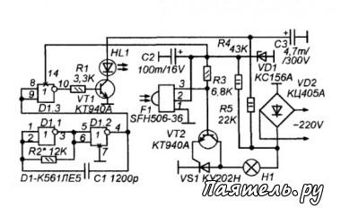 Управление освещением.  Категория.  Это устройство предназначено для включения осветительной лампы, если в...