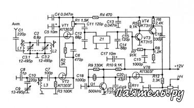 Схема CW/SSB - однодиапазонного коротковолнового приемника.
