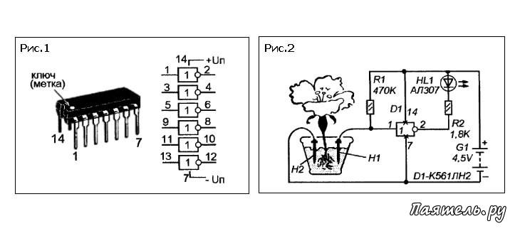 Датчик уровня воды схема к561лн2