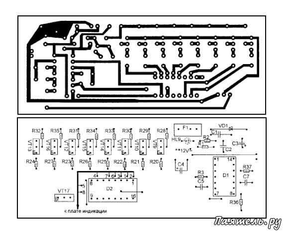 Результат низкой мощности ик излучения инфракрасного датчика схема схема.