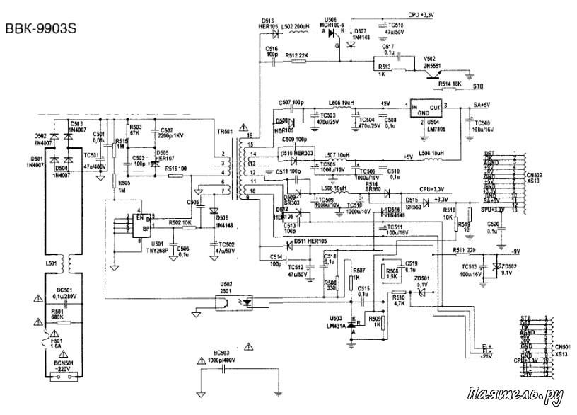 Dvd bbk 323s схема - Схемы
