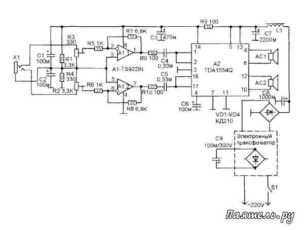 Схема усилителя для MP3-плеера