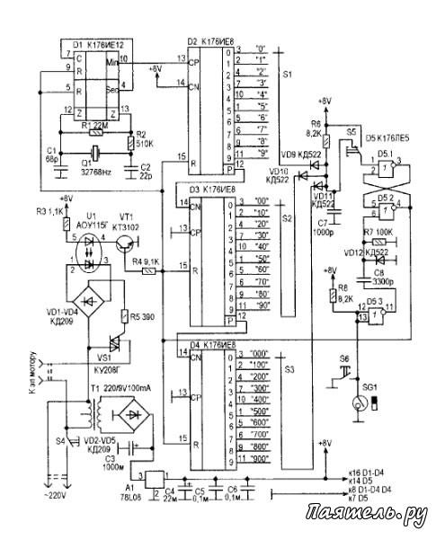 Схема поворотного таймера