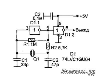Схема передатчика на цифровой